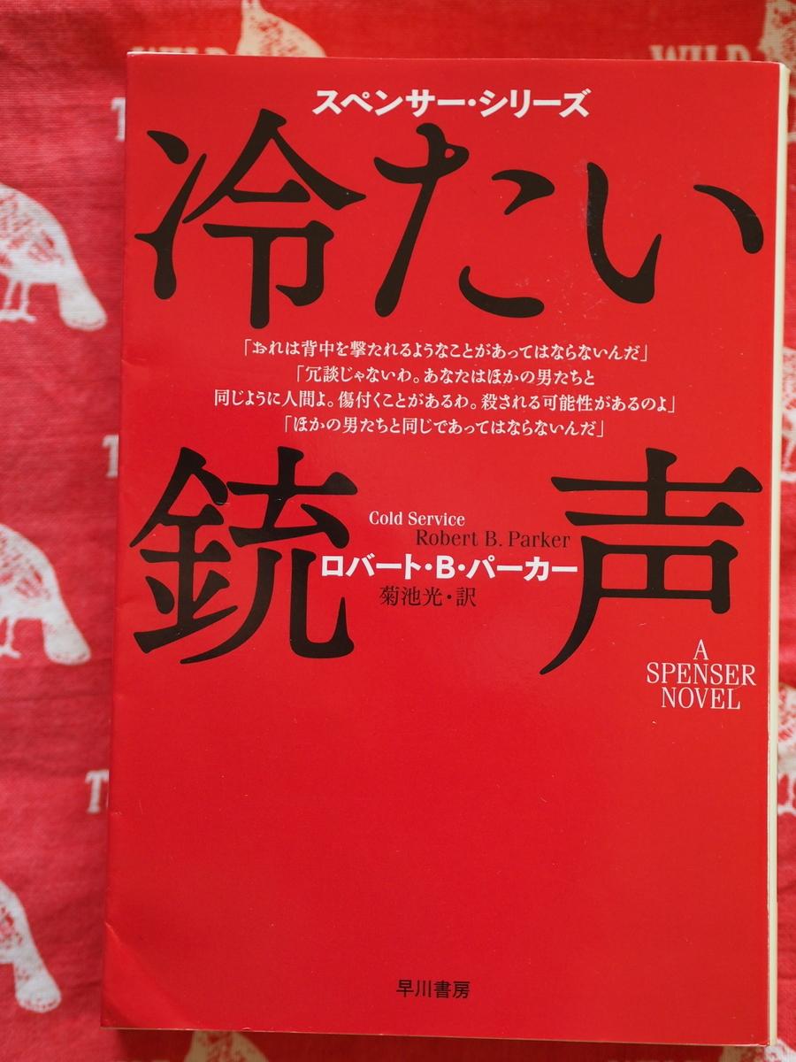 f:id:nicky-akira:20200417191953j:plain