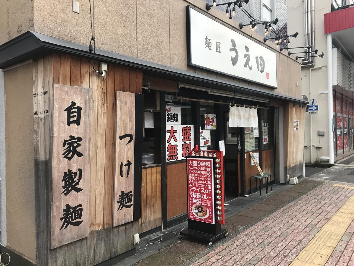 f:id:nicky-akira:20200418183600j:plain
