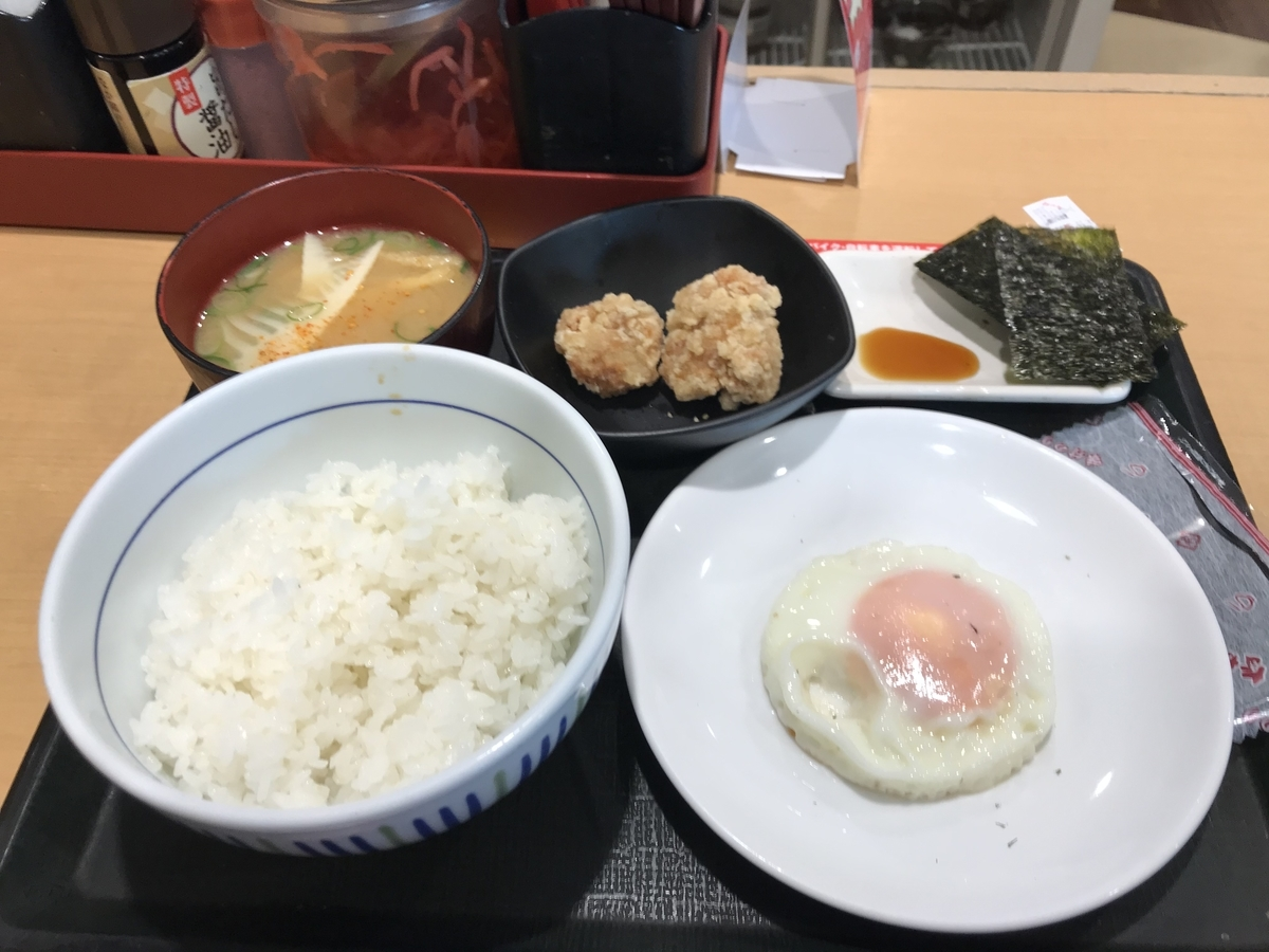 f:id:nicky-akira:20200425081650j:plain