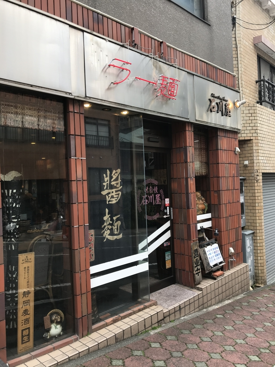 f:id:nicky-akira:20200425084149j:plain