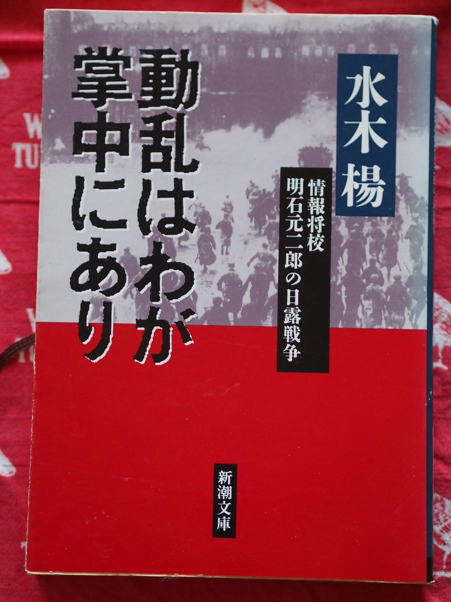 f:id:nicky-akira:20200430132011j:plain