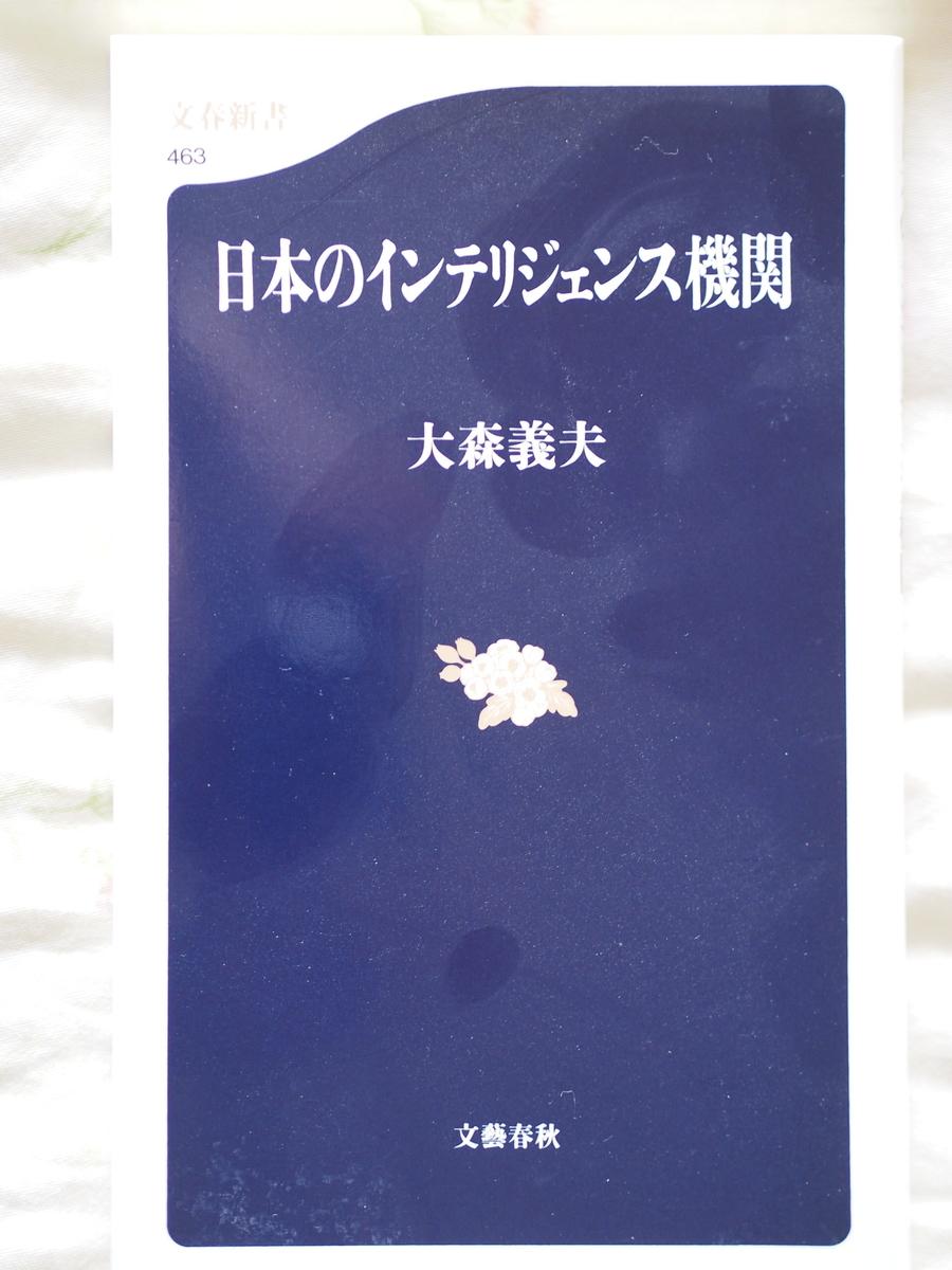 f:id:nicky-akira:20200502170838j:plain