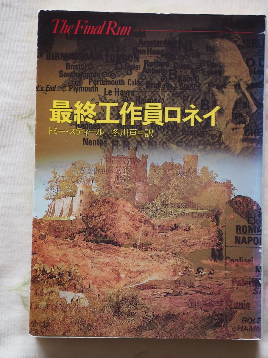f:id:nicky-akira:20200506192056j:plain