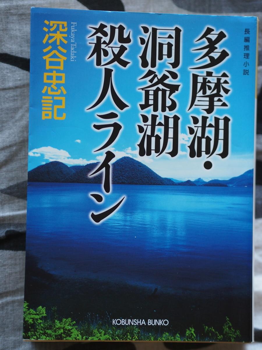 f:id:nicky-akira:20200509090655j:plain