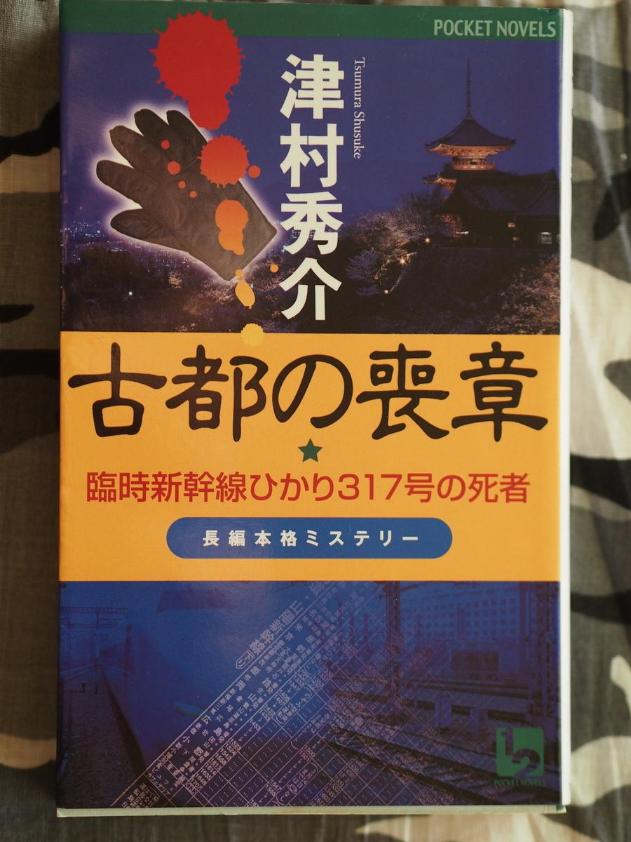 f:id:nicky-akira:20200509143439j:plain