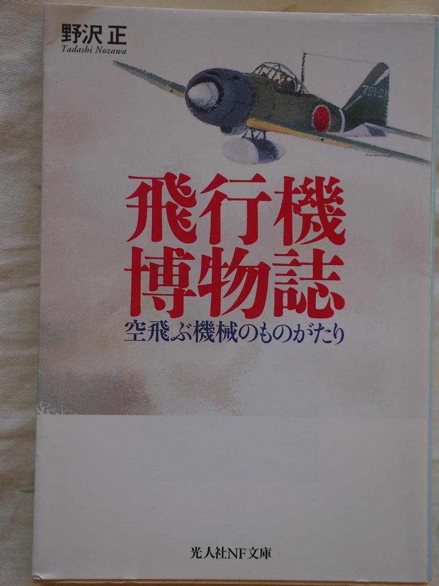 f:id:nicky-akira:20200509203405j:plain