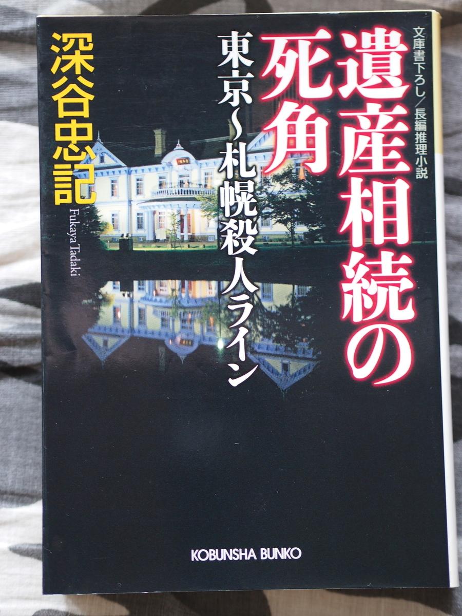 f:id:nicky-akira:20200511151701j:plain