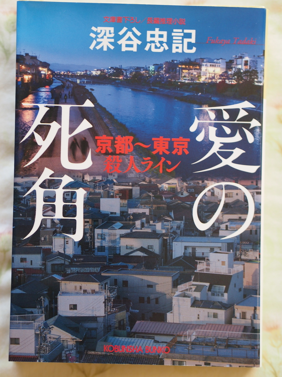 f:id:nicky-akira:20200512161320j:plain