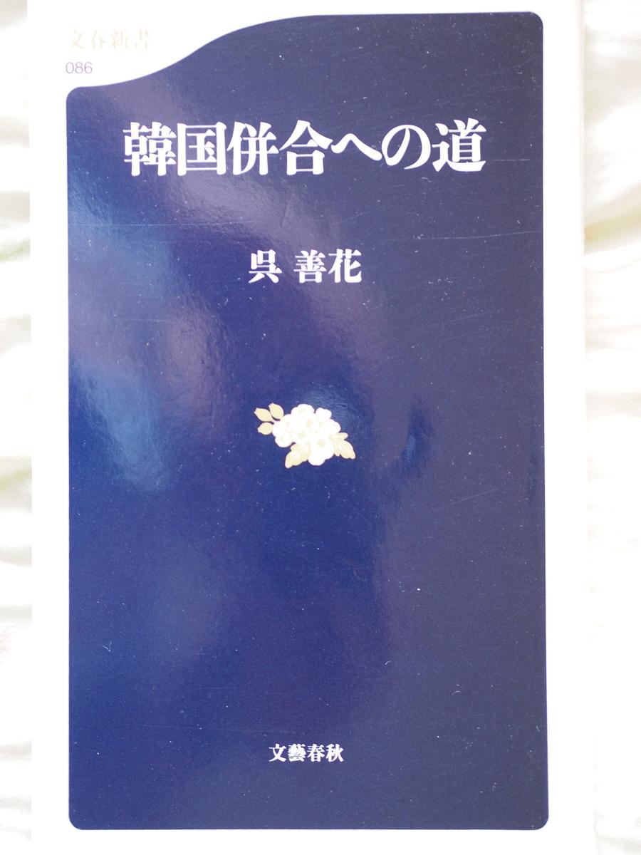 f:id:nicky-akira:20200513091258j:plain