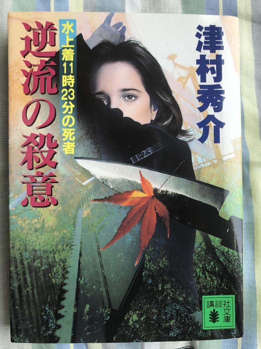 f:id:nicky-akira:20200517141920j:plain