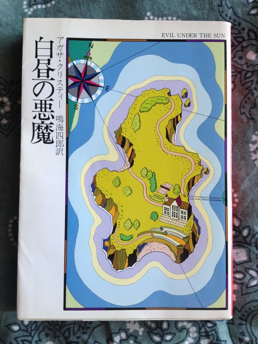 f:id:nicky-akira:20200520153641j:plain