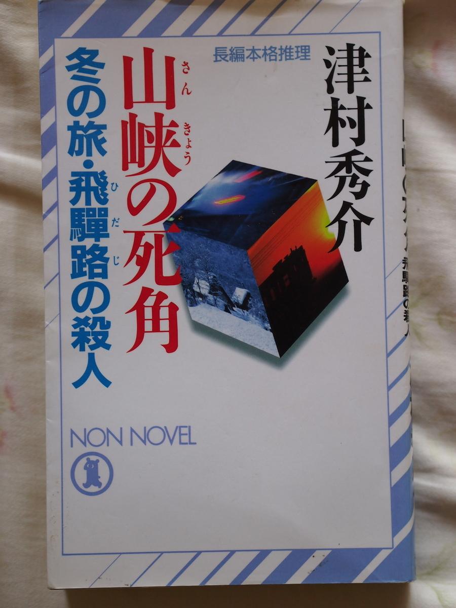 f:id:nicky-akira:20200525105116j:plain