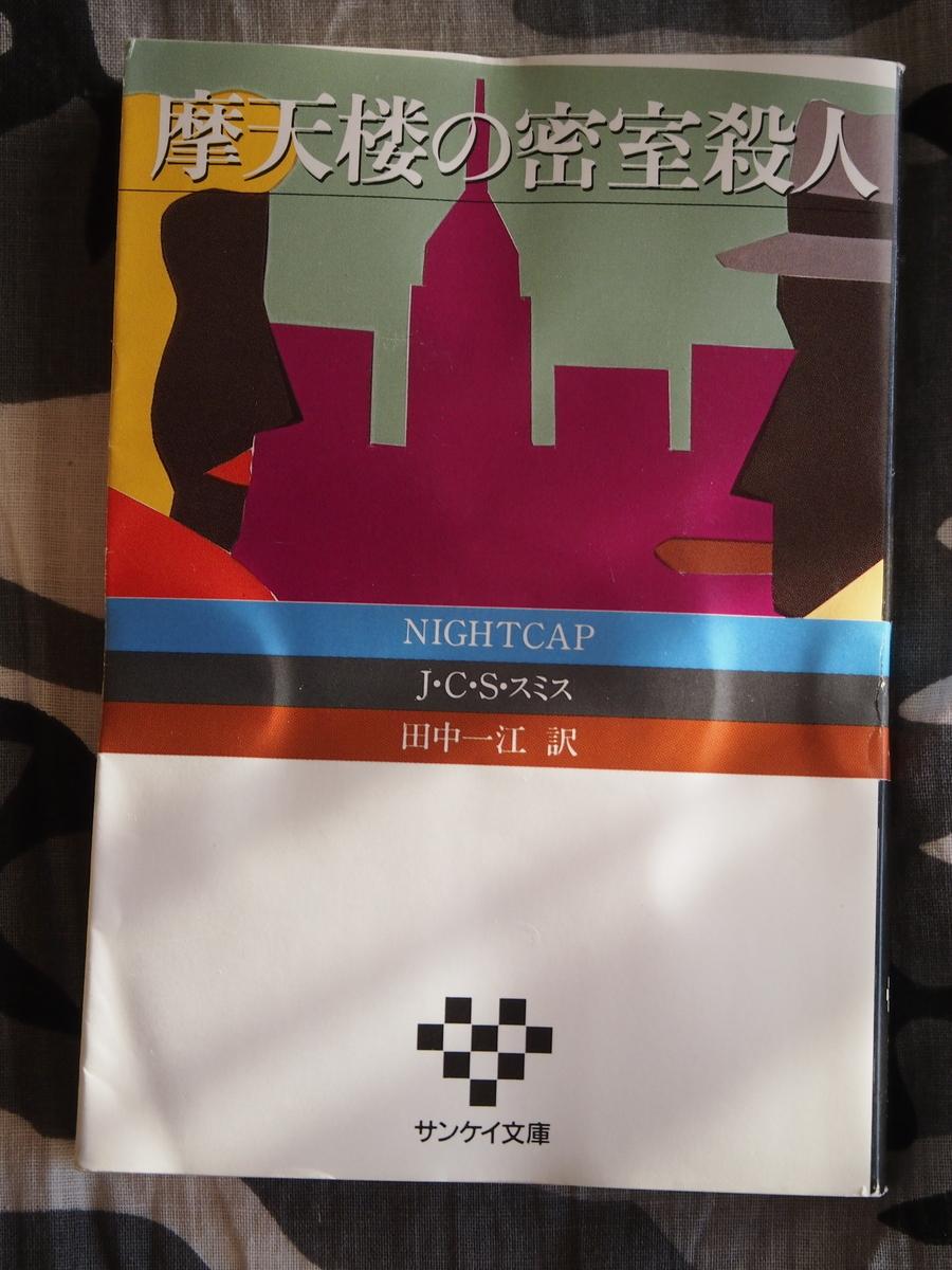 f:id:nicky-akira:20200529132030j:plain