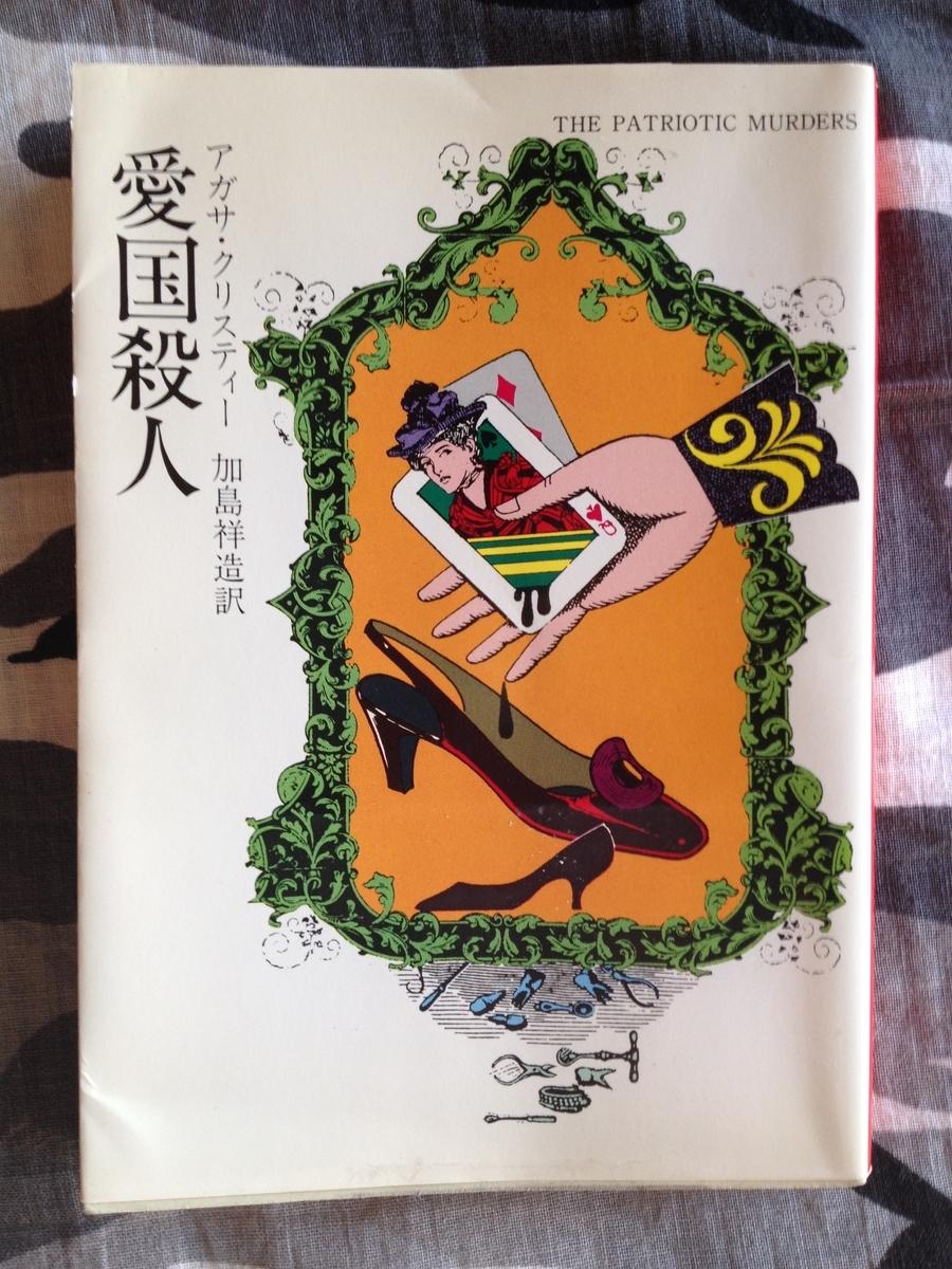 f:id:nicky-akira:20200601100938j:plain