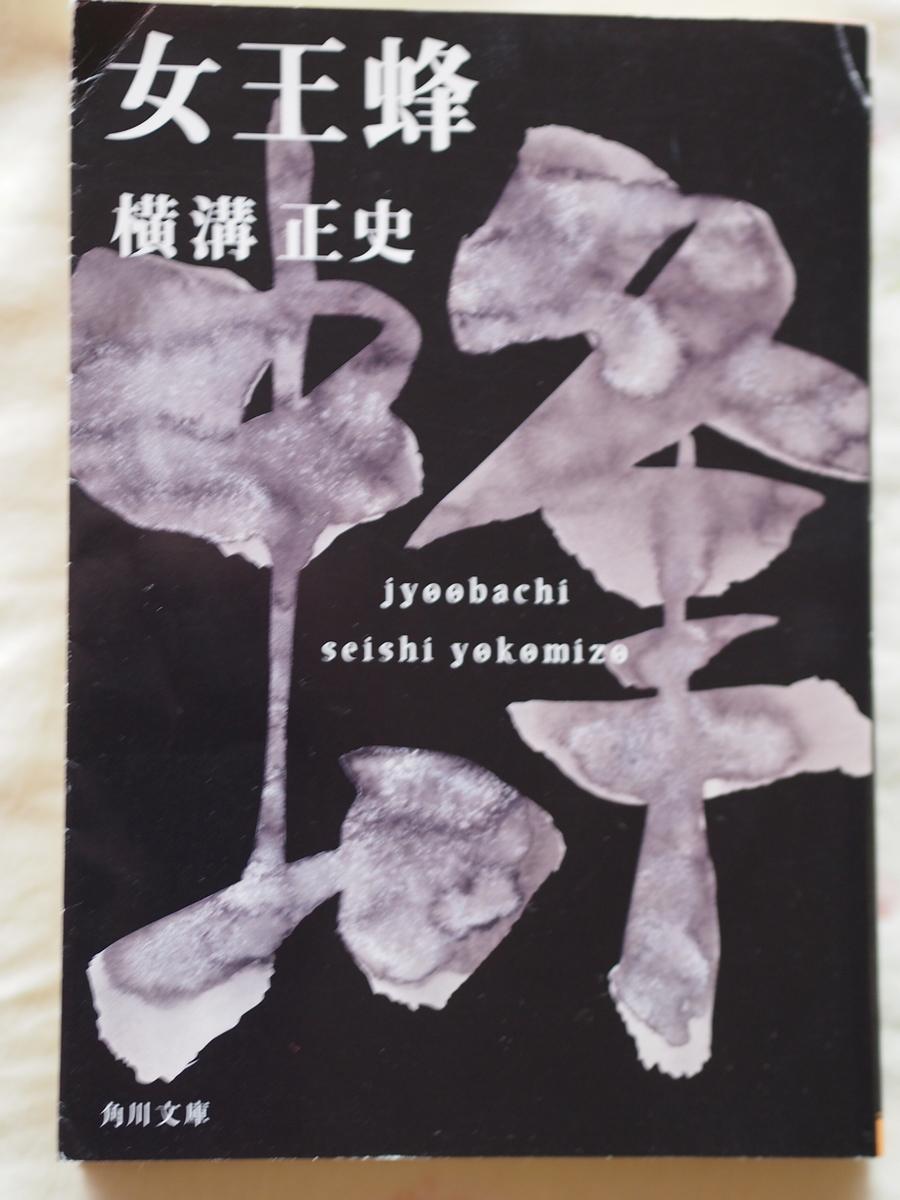 f:id:nicky-akira:20200610072630j:plain