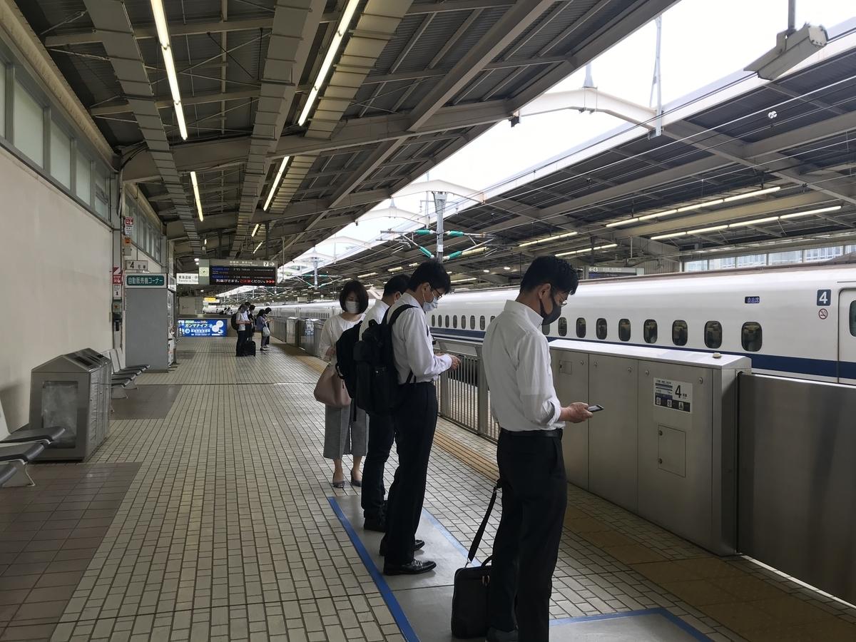 f:id:nicky-akira:20200615144511j:plain