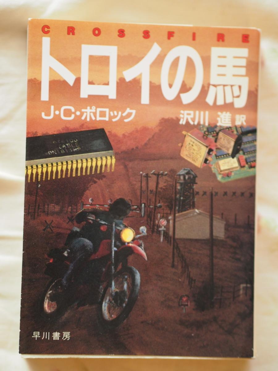 f:id:nicky-akira:20200619204803j:plain