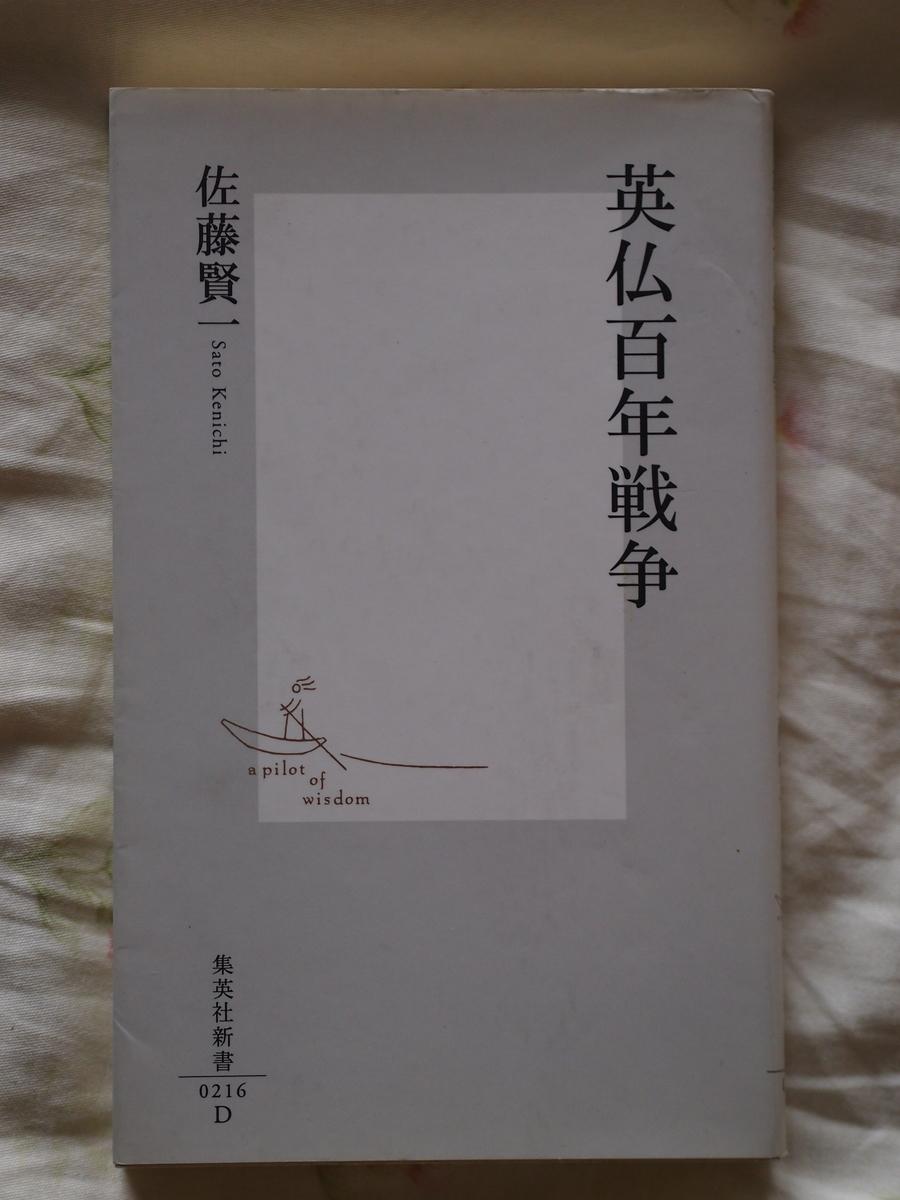f:id:nicky-akira:20200623093113j:plain