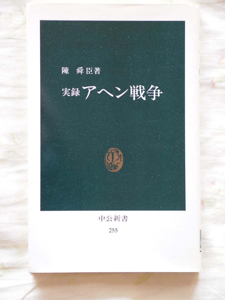 f:id:nicky-akira:20200623184709j:plain