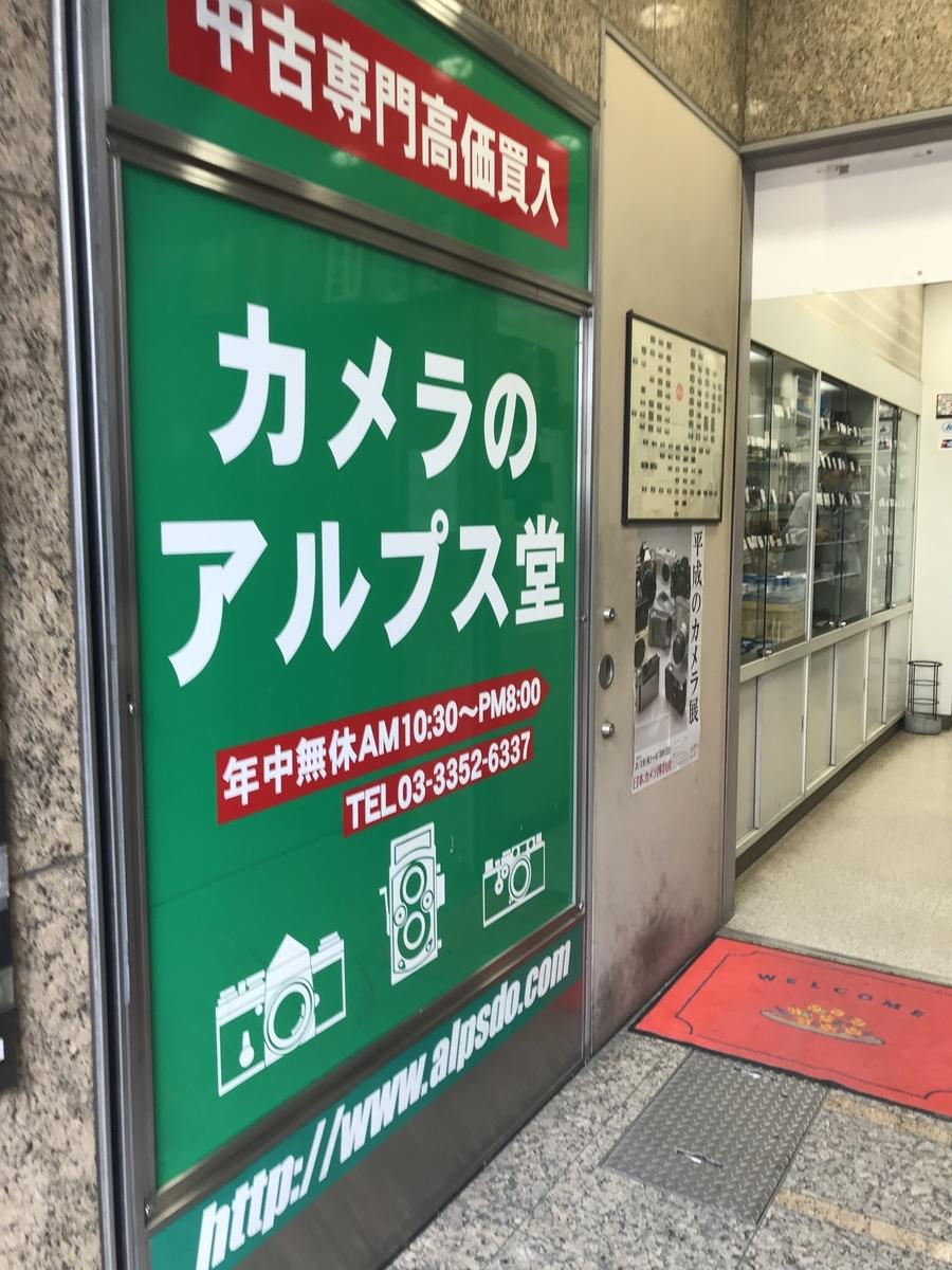 f:id:nicky-akira:20200625142314j:plain