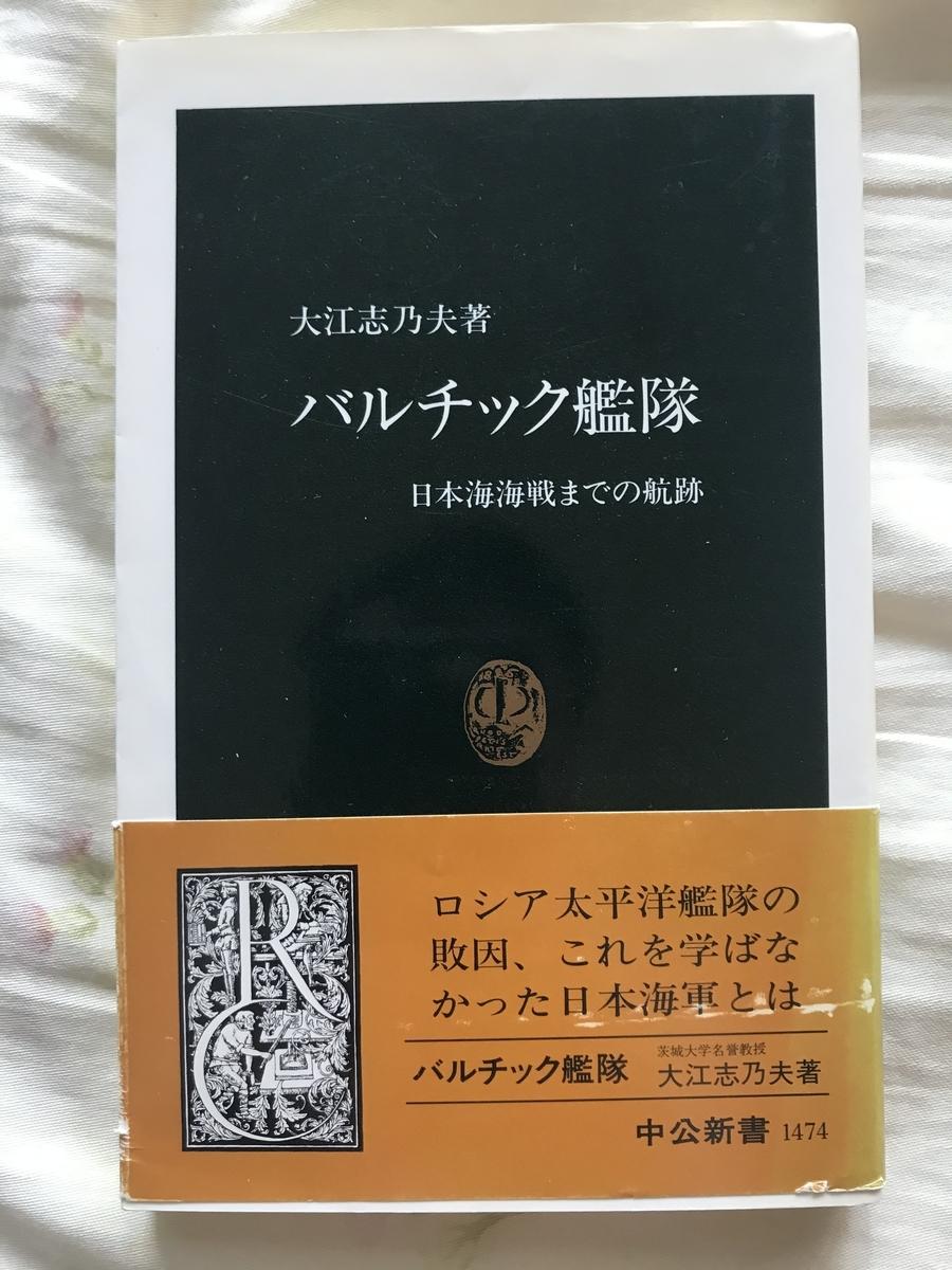 f:id:nicky-akira:20200630124228j:plain