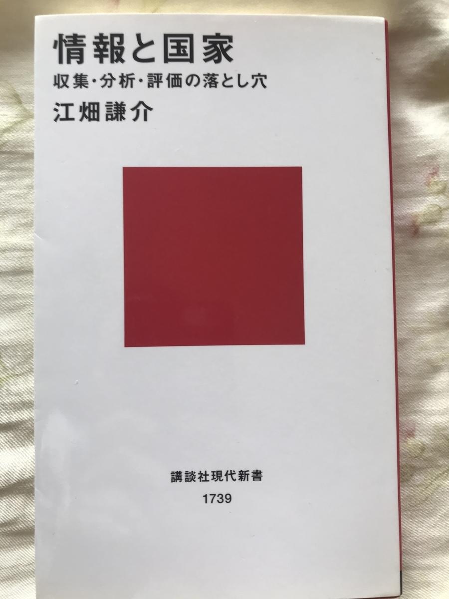 f:id:nicky-akira:20200711153245j:plain