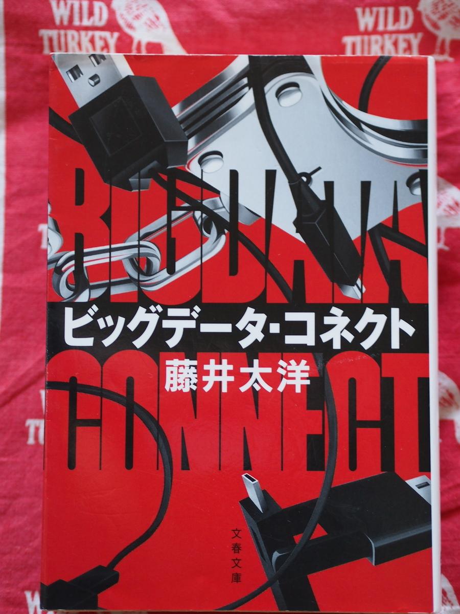 f:id:nicky-akira:20200715172657j:plain