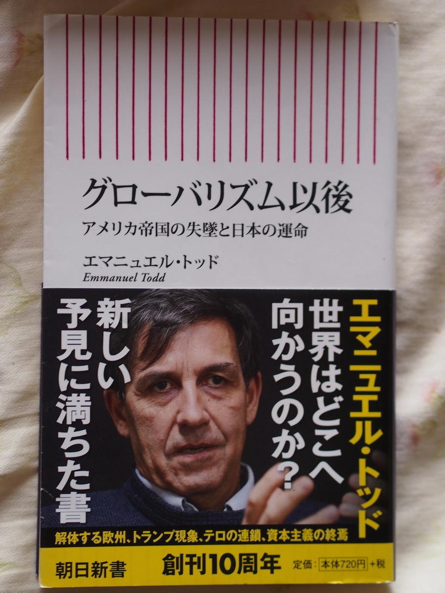 f:id:nicky-akira:20200718144546j:plain