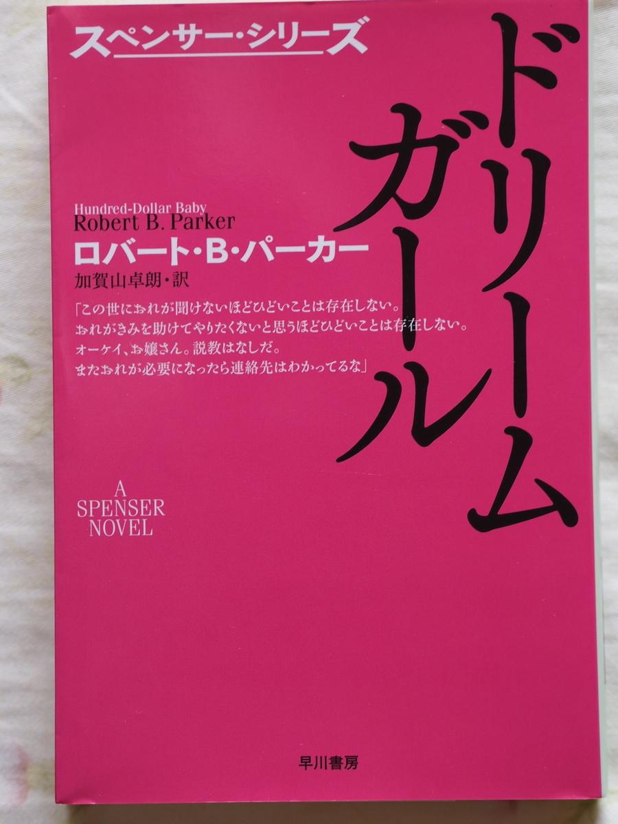 f:id:nicky-akira:20200720131138j:plain