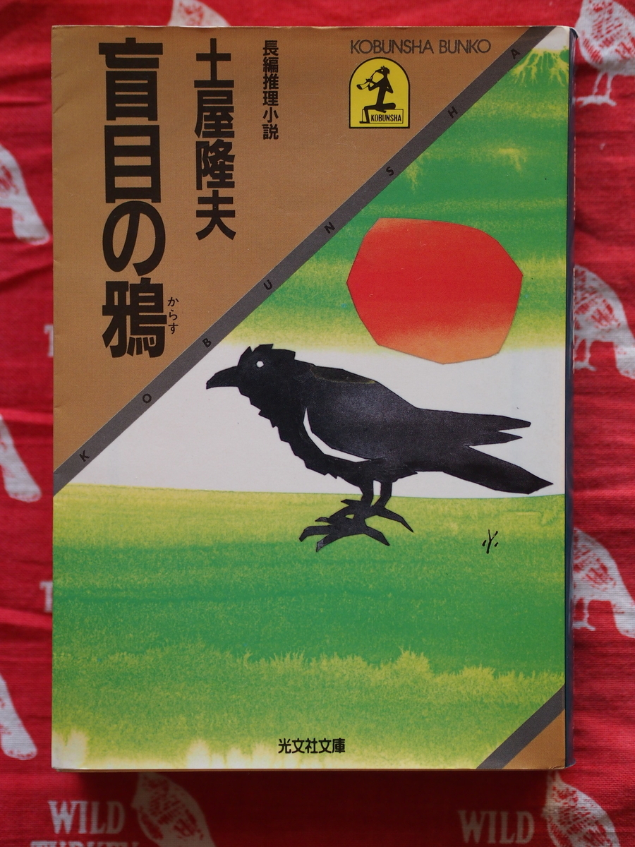 f:id:nicky-akira:20200726085832j:plain