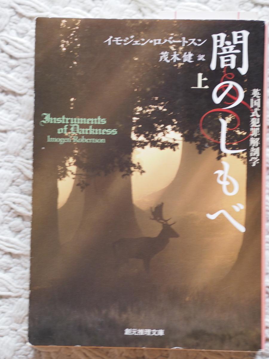f:id:nicky-akira:20200731113408j:plain