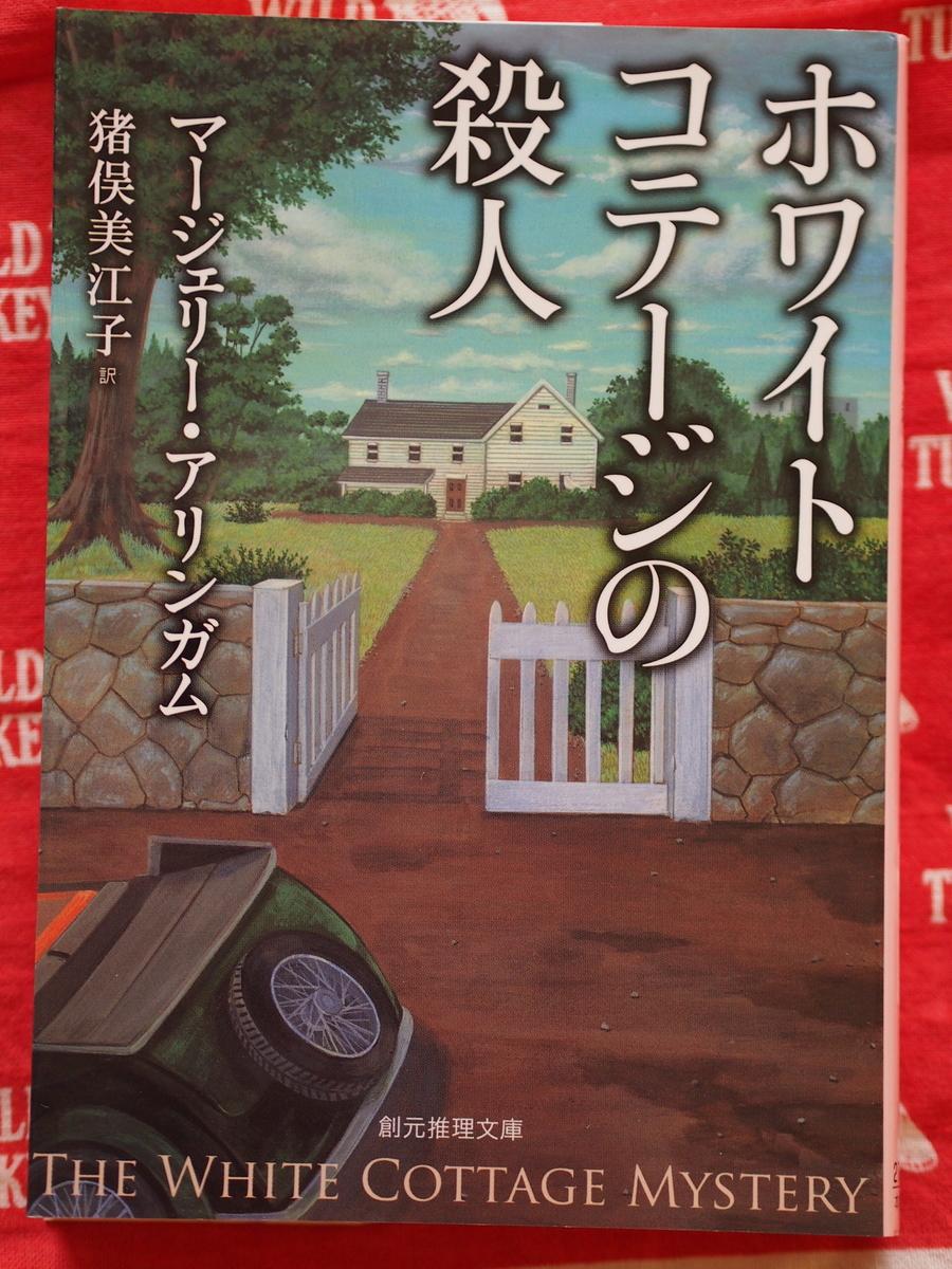 f:id:nicky-akira:20200817151217j:plain