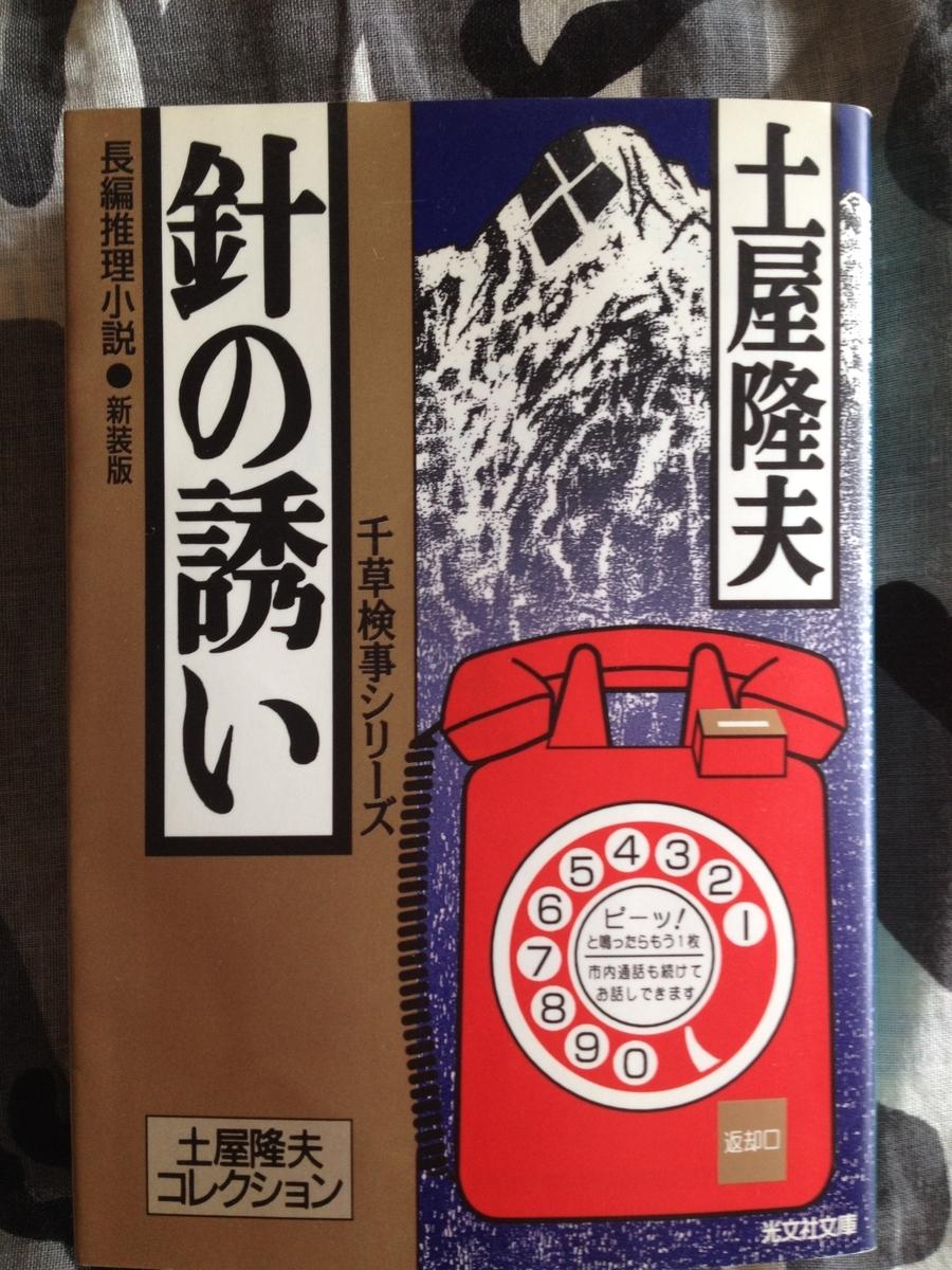 f:id:nicky-akira:20200817210813j:plain