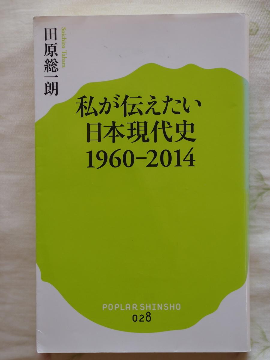 f:id:nicky-akira:20200907200545j:plain