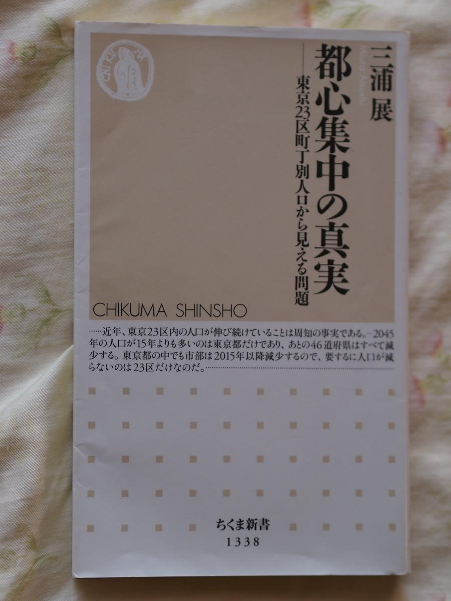 f:id:nicky-akira:20200910143932j:plain