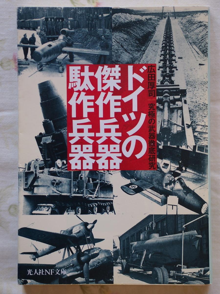 f:id:nicky-akira:20200921151717j:plain