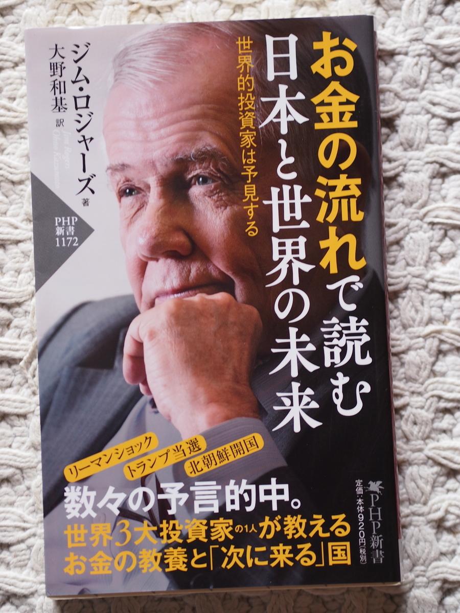f:id:nicky-akira:20200927160439j:plain