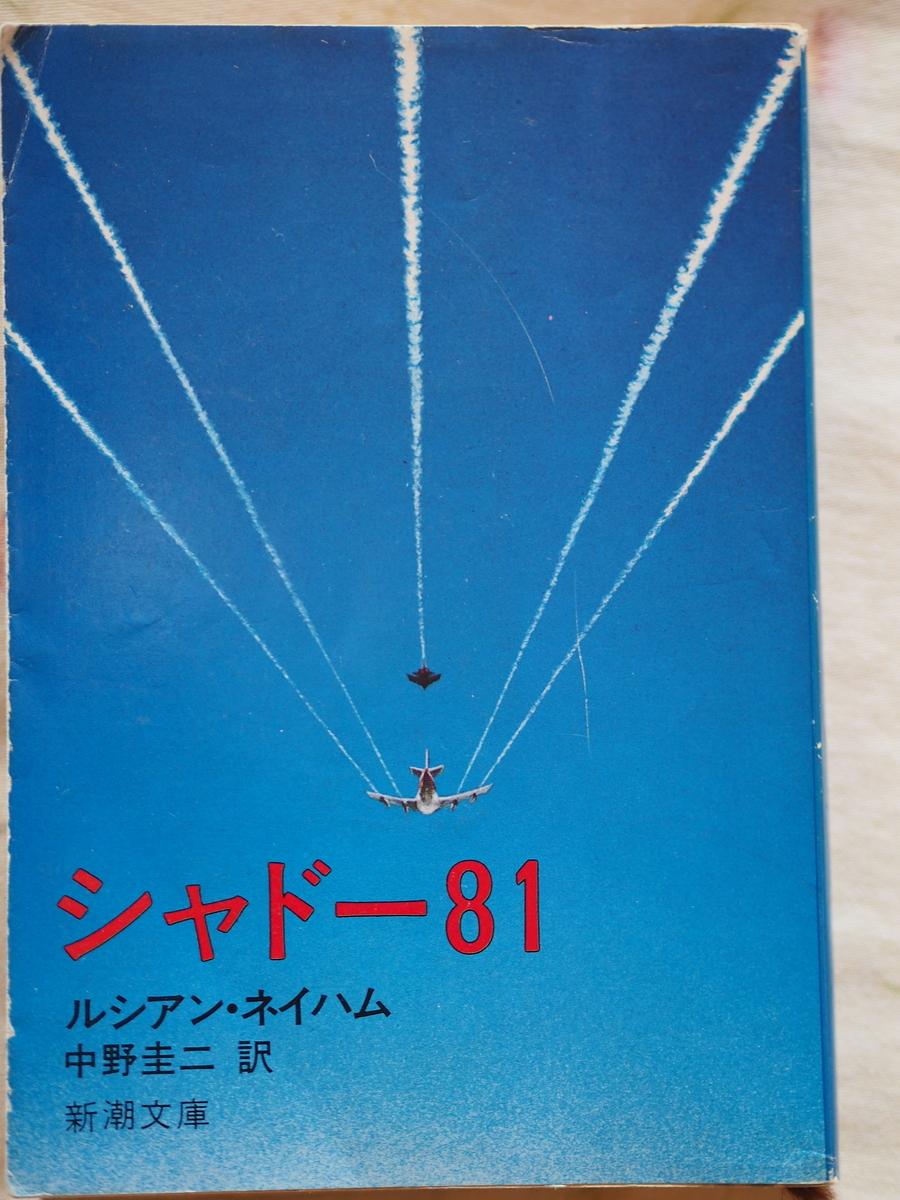 f:id:nicky-akira:20200930083341j:plain