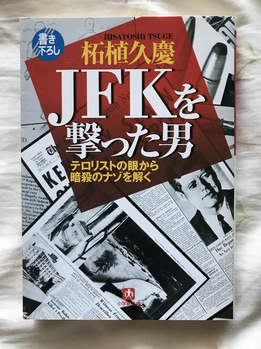 f:id:nicky-akira:20201013092824j:plain