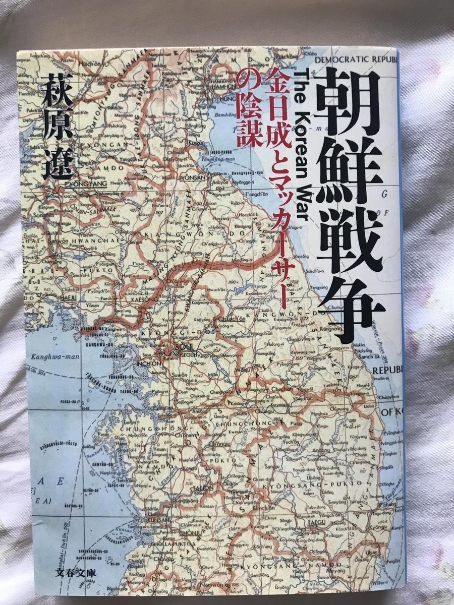 f:id:nicky-akira:20201014200245j:plain