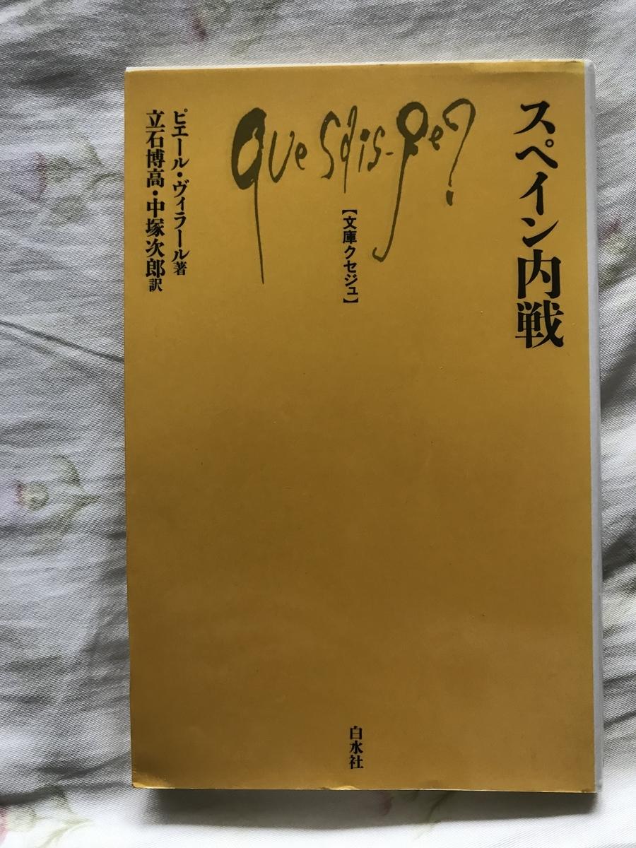 f:id:nicky-akira:20201016170842j:plain
