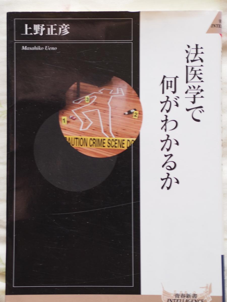 f:id:nicky-akira:20201019124208j:plain