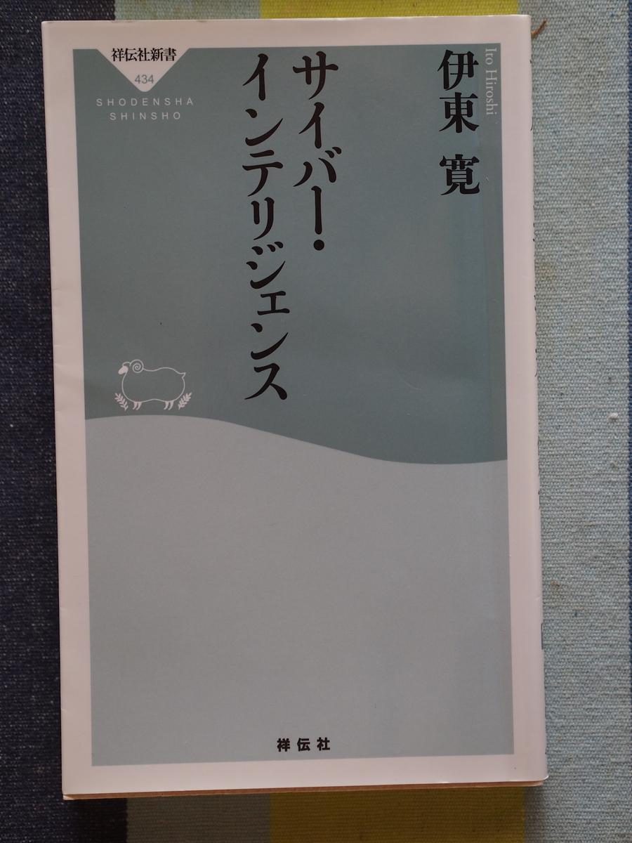 f:id:nicky-akira:20201028185027j:plain