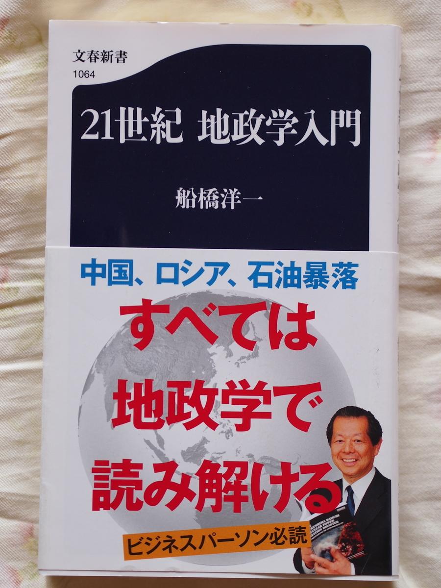 f:id:nicky-akira:20201125100755j:plain