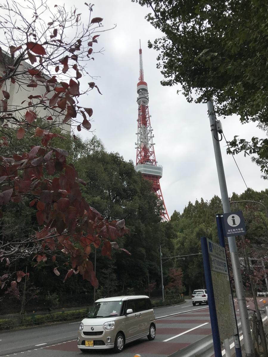 f:id:nicky-akira:20201130105403j:plain