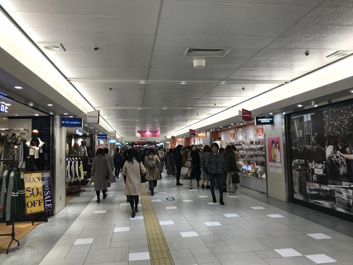 f:id:nicky-akira:20201202094140j:plain