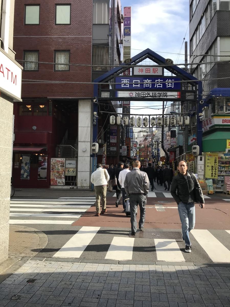 f:id:nicky-akira:20201204093209j:plain