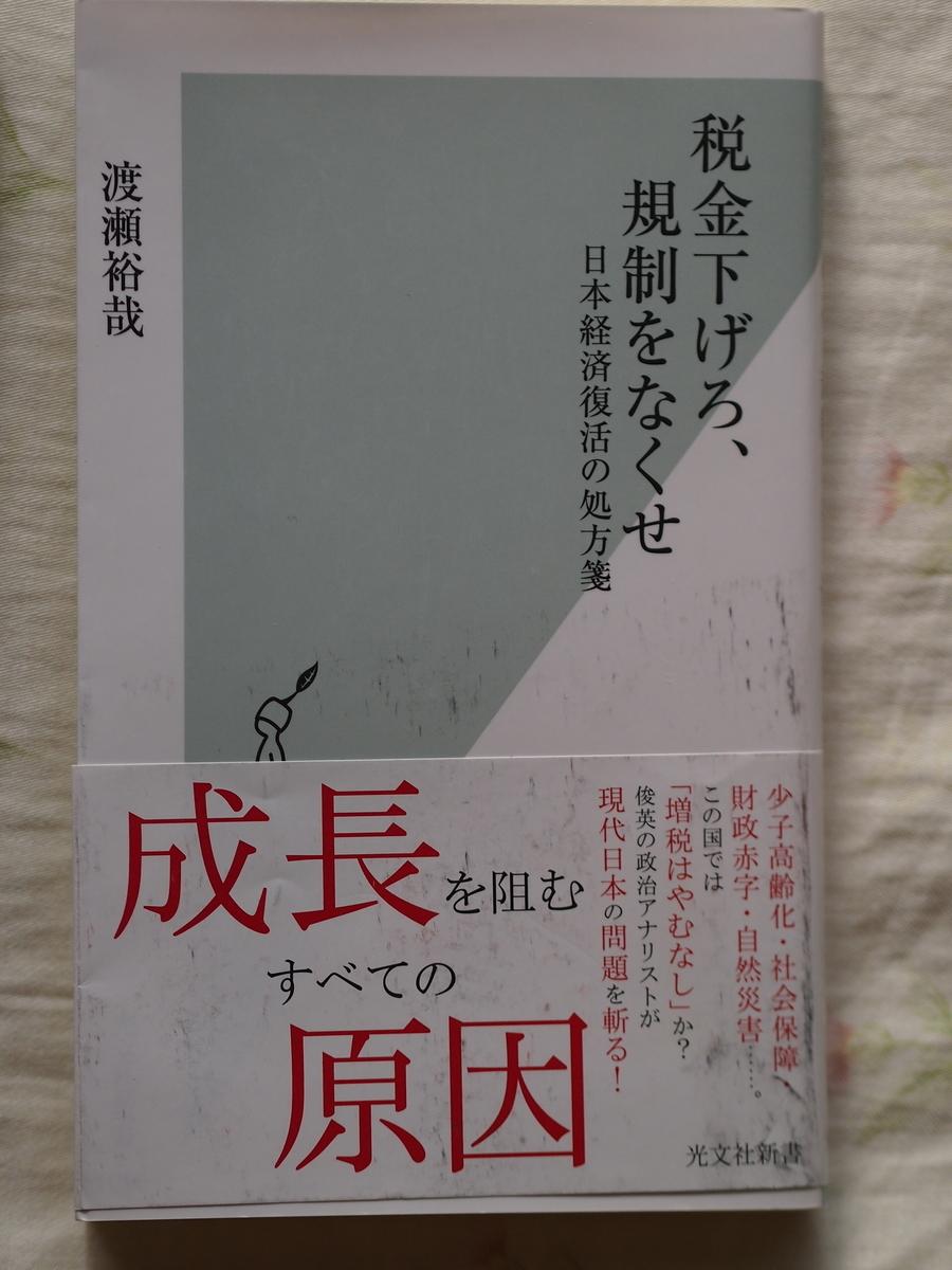 f:id:nicky-akira:20201218143449j:plain