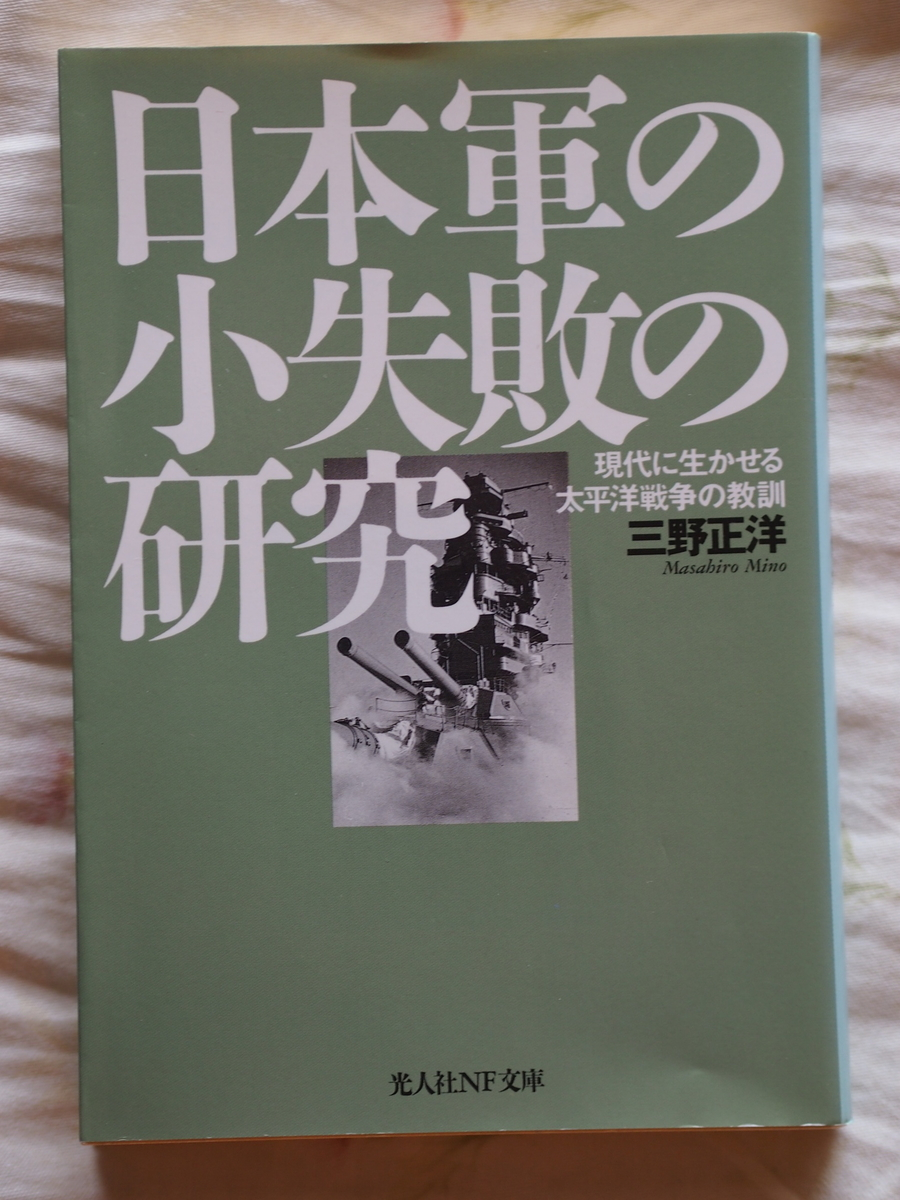 f:id:nicky-akira:20201219154958j:plain
