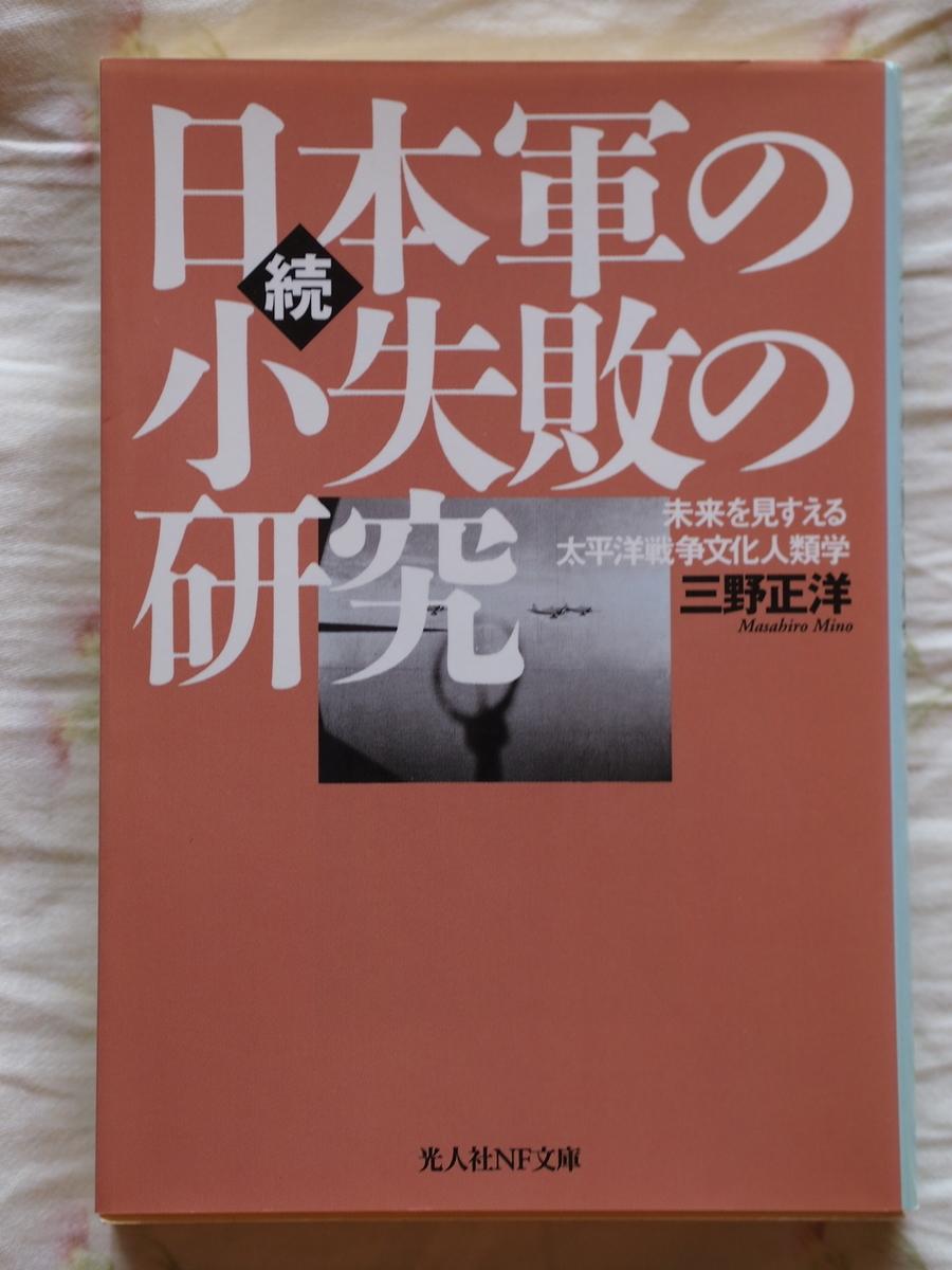 f:id:nicky-akira:20201220094140j:plain